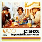 市井紗耶香 in CUBIC-CROSS / C:BOX[CD]