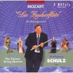 【メール便送料無料】モーツァルト:「魔笛」〜フルート四重奏による シュルツ(FL) ウィーンSQ[CD]