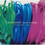 アマランス〜マルチ カラード〜[CD]