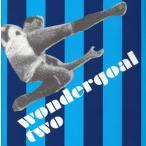 ワンダーゴール2[CD]