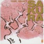 山下洋輔 / SA KU RA(CD)