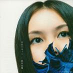 Yahoo!CD・DVD グッドバイブレーションズ新井昌慧 / 自分リセット[CD]