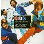 DA PUMP / Da Best of Da Pump+DVD[CD][2枚組] (M)