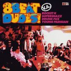 8BEAT DUDES![CD]