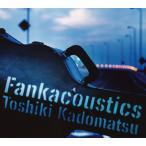 【メール便送料無料】角松敏生 / Fankacoustics[CD][2枚組]