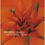 Yahoo!CD・DVD グッドバイブレーションズハーバル・フィエスタ〜ウィズ・ブリリアント・フレグランス[CD]