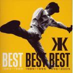 【メール便送料無料】吉川晃司 / BEST BEST BEST(ベストスリー)1984-1988[CD]