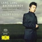 ラフマニノフ:ピアノ協奏曲第2番 / パガニーニの主題による狂詩曲 ラン・ラン(P) ゲルギエフ / マリイン