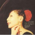 土岐麻子 / STANDARDS gift〜土岐麻子ジャズを歌う〜[CD]