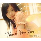 岩田さゆり / Thank You For...[CD]