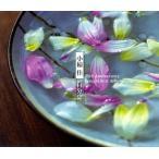 Yahoo!CD・DVD グッドバイブレーションズ小椋佳 / 小椋佳〜自分史BEST35 青春〜愛〜夢[CD]【M】[3枚組]