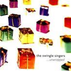 スウィングル・シンガーズ / クリスマス・プレゼント(CD)