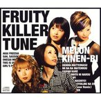 メロン記念日 / FRUITY KILLER TUNE[CD]