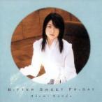 神田朱未 / Bitter Sweet Friday [CD+DVD][2枚組]