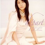 上原多香子 / depart-takako uehara single collection-[CD