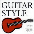 Yahoo!CD・DVD グッドバイブレーションズギタースタイル[CD]