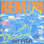 KEMURI / our PMA[CD]