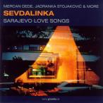 セヴダリンカ[CD]