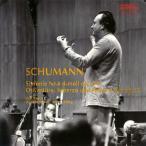 シューマン:交響曲第4番 / 序曲,スケルツォと終曲 マズア / ライプツィッヒ・ゲヴァントハウスo.[CD]