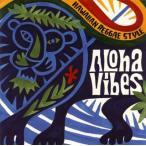 Yahoo!CD・DVD グッドバイブレーションズ【メール便送料無料】アロハ・ヴァイブス〜ハワイアン・レゲエ・スタイル[CD]