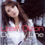 リア・ディゾン / Destiny Line[CD]