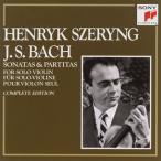 【メール便送料無料】J.S.バッハ:無伴奏ヴァイオリンのためのソナタとパルティータ(全曲) シェリング(VN)[CD][2枚組]