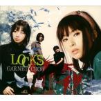 ショッピングGARNET GARNET CROW / LOCKS[CD][2枚組][初回出荷限定盤(初回限定盤A)]