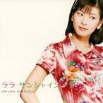 【メール便送料無料】森高千里 / ララ サンシャイン [CD+DVD][2枚組][初回出荷限定盤(初回生産限定盤)]