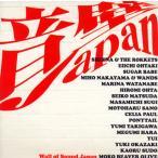 音壁JAPAN[CD]