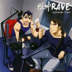 「獣神演武」獣神RAVE-獣神演武ラジオ- / 鈴村健一,小山力也[CD]