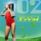 Yahoo!CD・DVD グッドバイブレーションズウォーキング ミュージック シリーズ(2) エンジョイ〜中級編〜[CD]