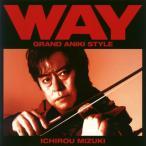 Yahoo!CD・DVD グッドバイブレーションズ【メール便送料無料】水木一郎 / WAY〜グランド・アニキ・スタイル〜[CD]