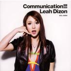 リア・ディゾン / Communication!!![CD]