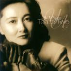 【メール便送料無料】阿川泰子 / TEA FOR TWO[CD]