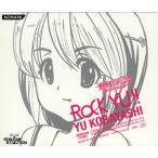小林ゆう / ROCK YU!![CD]