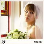 misono / 家族の日 [CD+DVD][2枚組]