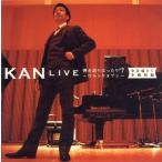 【メール便送料無料】KAN / LIVE 弾き語りばったり7〜ウルトラタブン〜 全会場から全曲収録〜[CD]