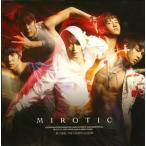 東方神起 / 第4集 呪文-MIROTIC[CD]【M】[2枚組]