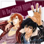 檜山修之×森川智之 / 「Ai Death GUN」RADIO CD[CD]