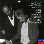モーツァルト:ピアノ協奏曲第20番・第24番 ハスキル(P) マルケヴィチ / コンセール・ラムルーo.[CD