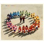 スキマスイッチ / 虹のレシピ [CD+DVD][2枚組][初回出荷限定盤(初回生産限定盤)]