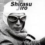 【メール便送料無料】NHKドラマスペシャル「白洲次郎」オリジナル・サウンドトラック / 大友良英[CD]