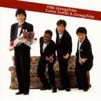 1986オメガトライブ / カルロス・トシキ&オメガトライブ / プレミアム・ベスト[CD]