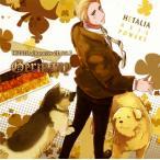 「ヘタリア Axis Powers」キャラクターCD Vol.2〜ドイツ(安元洋貴)[CD]