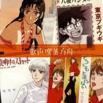「夏のあらし!」キャラクターソングアルバム 歌声喫茶方舟[CD]