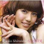 白石涼子 / GLITTER [CD+DVD][2枚組][初回出荷限定盤(初回限定盤)]