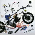 タニザワトモフミ / オートバイ少年[CD]