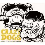 クレイジードッグス / 木村充揮×近藤房之助 / CRAZY DOGS[CD]