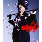 MIHIRO〜マイロ〜 / My Way[CD]