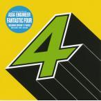 エイジア エンジニア / FANTASTIC 4[CD]